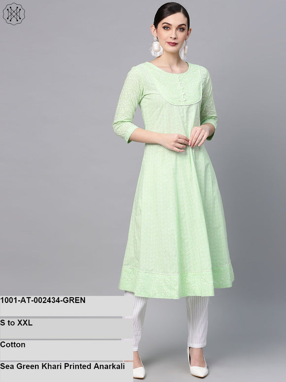 Sea Green Khari Printed Anarkali
