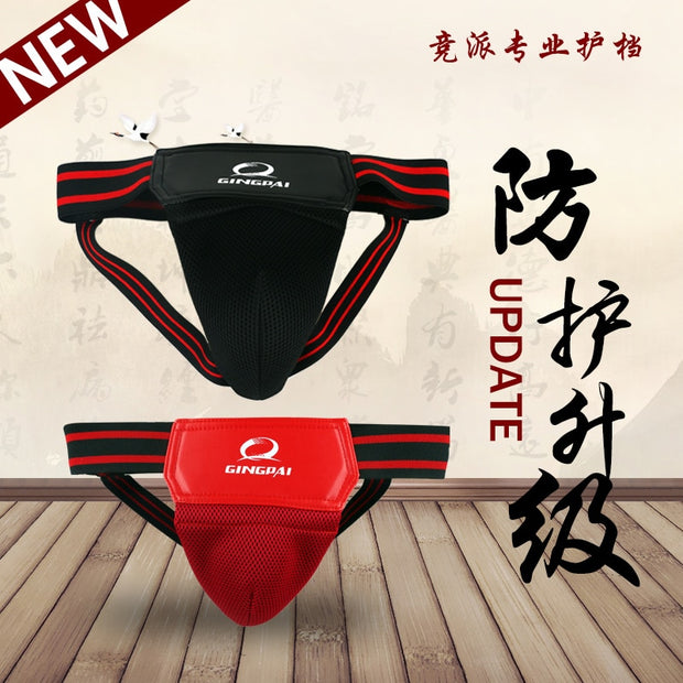 MMA Groin Guard Protective Safety Cup Martial Arts Kick Boxing Crotch Protector Jockstrap Support Sport Training Protecti