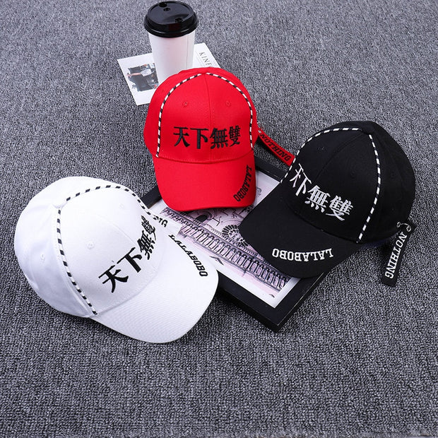 New Korean Version Of Sunshade Sunscreen Hat Fashion Hipster Caps Creative Embroidery Student Baseball Cap Streetwear Women Hat