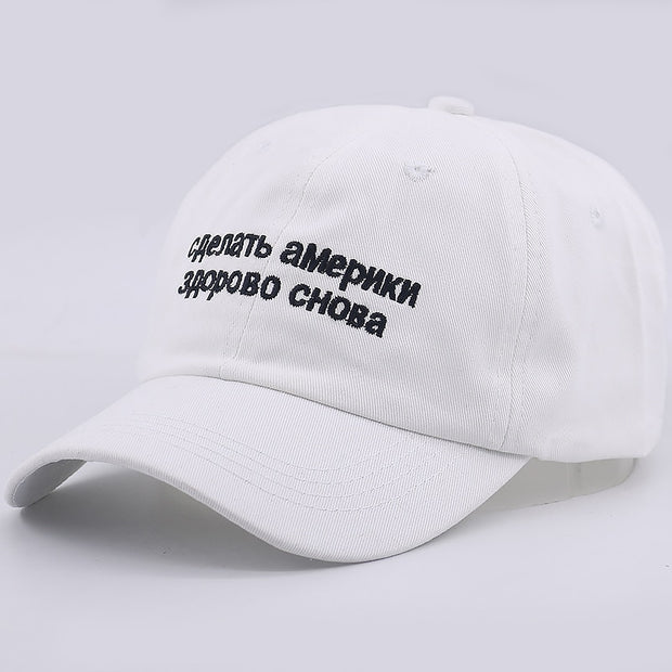 New Letter Embroidery Baseball Cap Cotton Adjustable Make America Great Again Dad Hat Women Men Outdoor Travel Hip Hop Caps