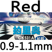 Red 0.9-1.1mm