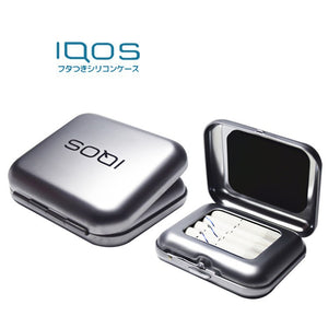 Looking for some cool and stylish iqos cigareete case ? Here are the best  IQOS cigarette case .