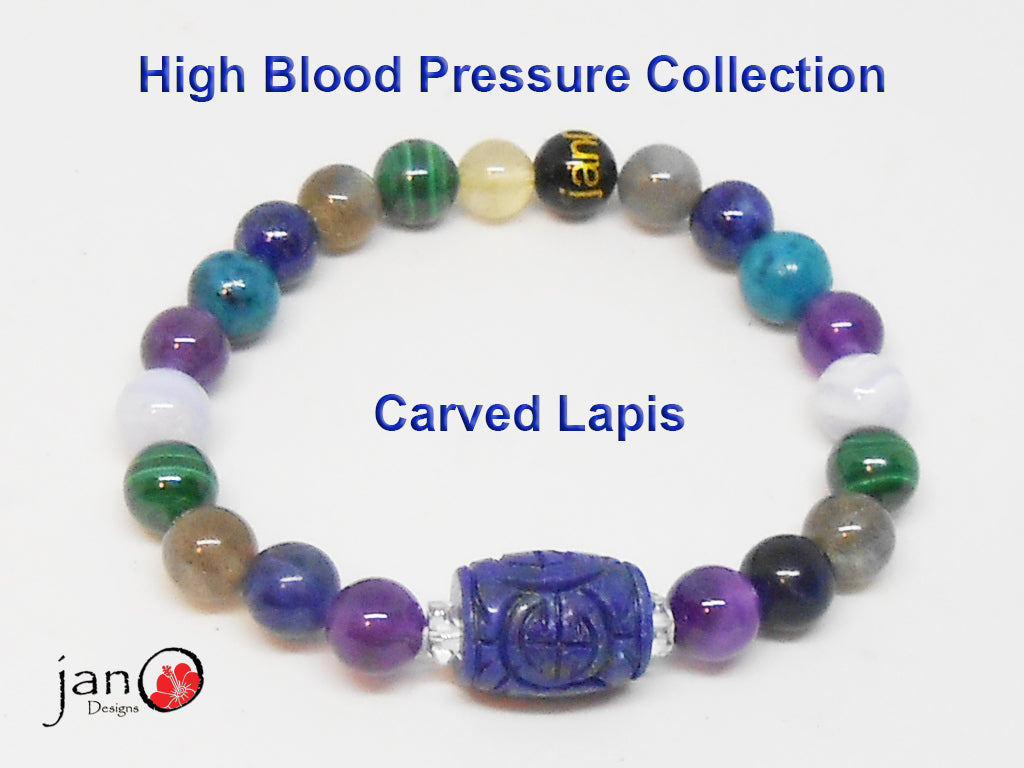 Natural Carved Lapis High Blood Pressure Bracelet - Custom Made - Healing Gemstones