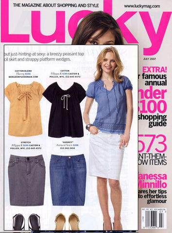 June 2007: Lucky Magazine
