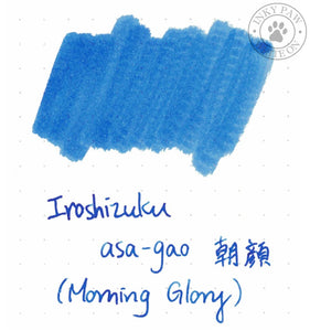 Iroshizuku 5Ml Sample Tube - Asa-Gao (Morning Glory) Inks