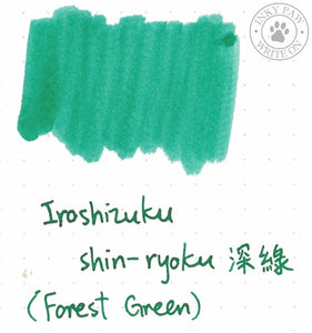 Iroshizuku 5Ml Sample Tube - Shin-Ryoku (Forest Green) Inks