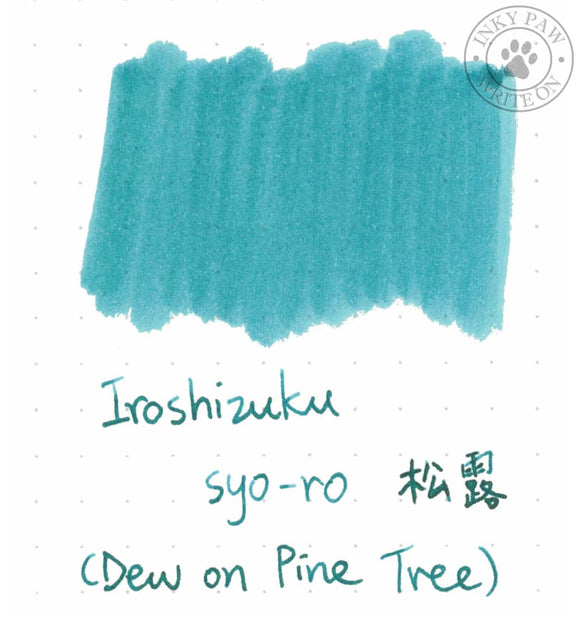 Iroshizuku 5Ml Sample Tube - Syo-Ro (Dew On Pine Tree) Inks