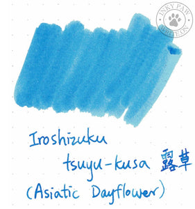 Iroshizuku 5Ml Sample Tube - Tsuyu-Kusa (Asiatic Dayflower) Inks
