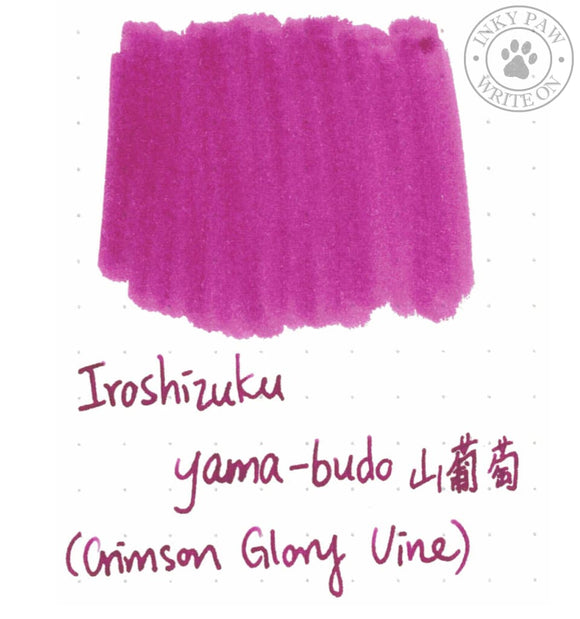 Iroshizuku 5Ml Sample Tube - Yama-Budo (Crimson Glory Vine) Inks