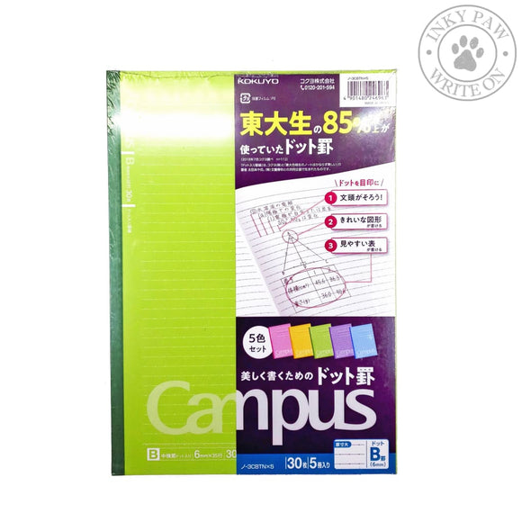 Kokuyo Campus B5 Notebook - 6Mm Dotted Line (Pack Of 5)