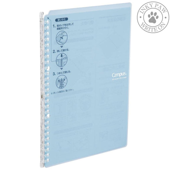 Kokuyo Campus B5 Smart Ring Binder - Light Blue Paper