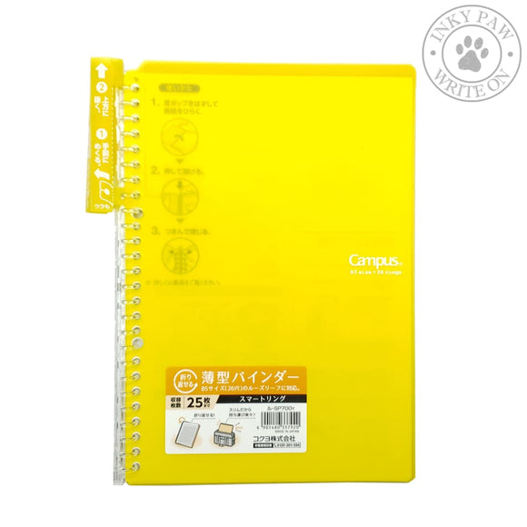 Kokuyo Campus B5 Smart Ring Binder - Yellow Paper