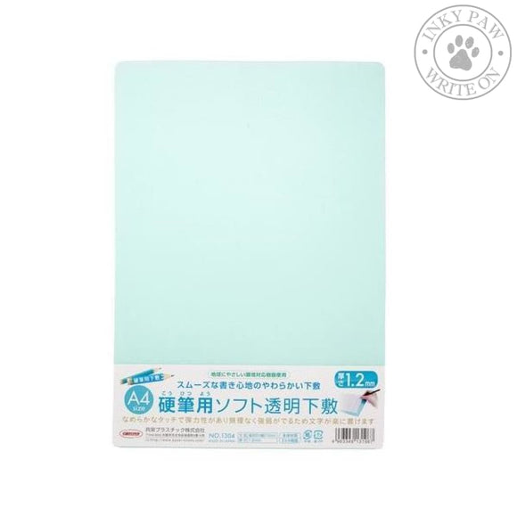 Kyoei A4 Writing Mat - Green Accessories