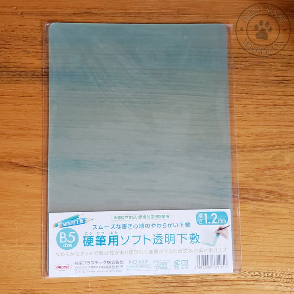 Kyoei B5 Writing Mat - Green Accessories