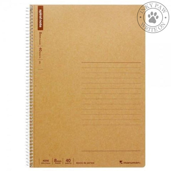 Maruman B5 Basic Spiral Notebook (N256) 8 Mm Lined Paper