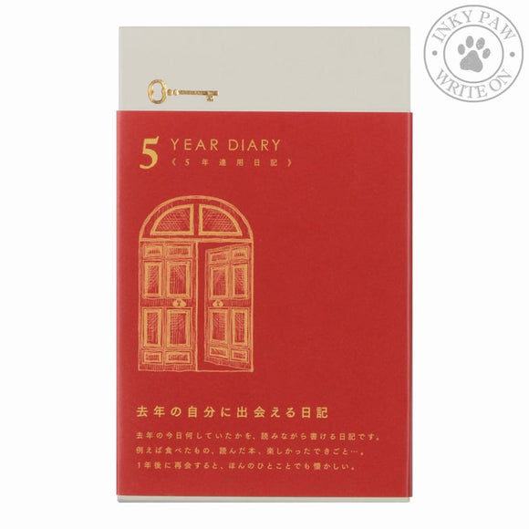 Midori 5 Year Gate Journal - Red Paper