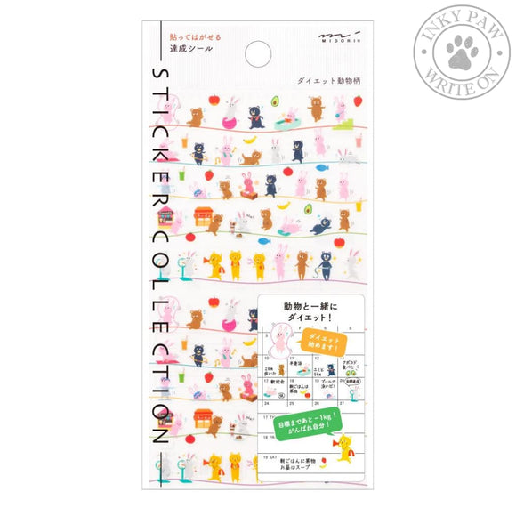 Midori Achievement Stickers - Diet Animals Accessories