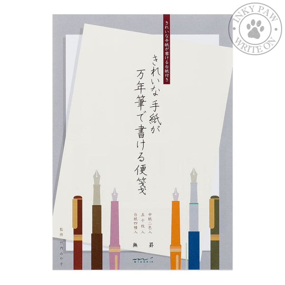 Midori Letter Pad For Fountain Pen - Blank Paper