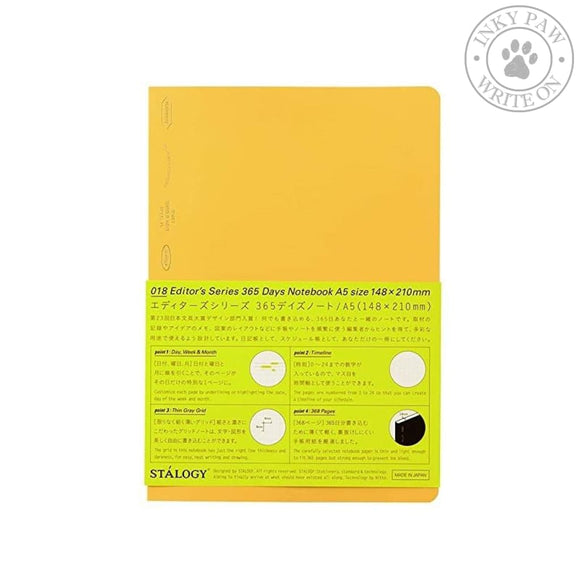 Stalogy 365 Days Notebook A5 - Yellow Paper