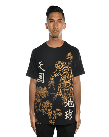 Maharishi Heaven & Earth Tee Black