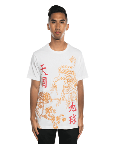 Maharishi Heaven & Earth Tee White