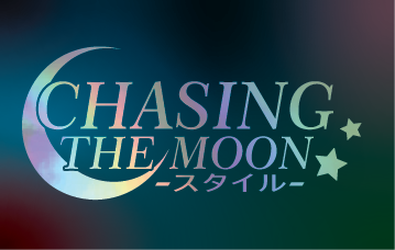Chasing the moon decal