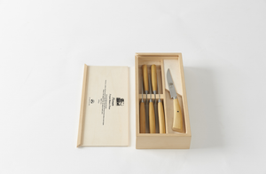 Berti Boxwood Set of 6 Steak Knives