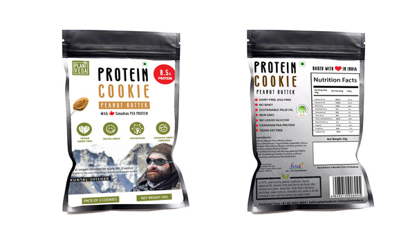 Nutriva Protein Cookies Peanut Butter (10 Pieces)