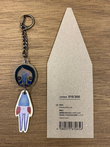 Izumi Kato Limited Key Holder (Girl)