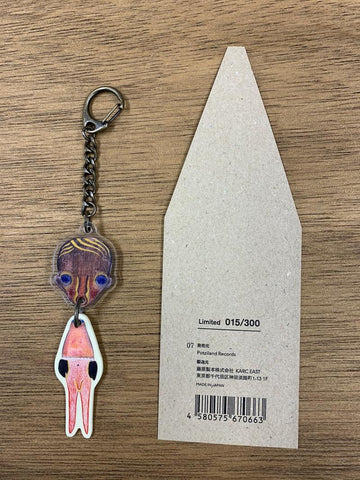 Izumi Kato Limited Key Holder (Boy)