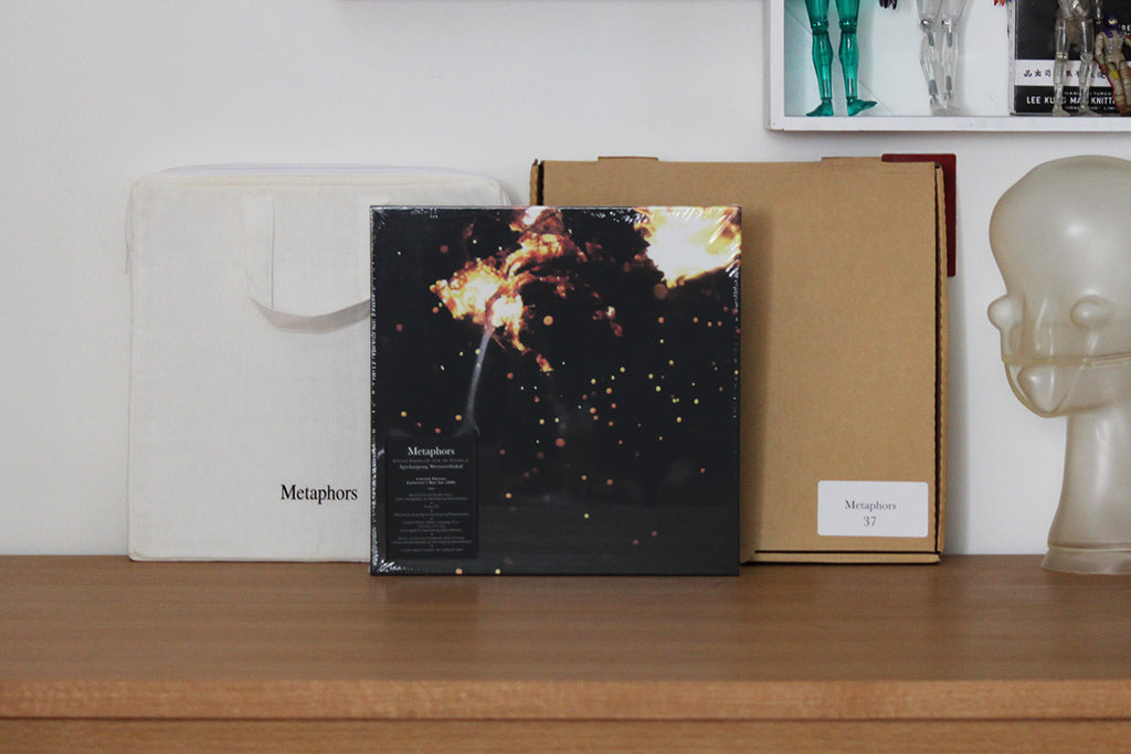 "007: Apichatpong Weerasethakul / ""Metaphors"" box set"