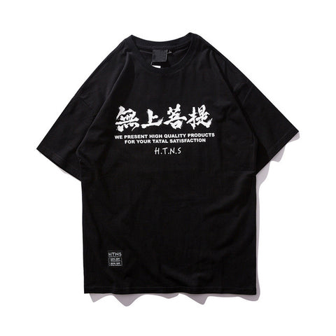 T shirt DARK ICON Homme