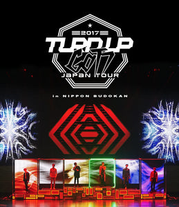"GOT7 - Japan Tour 2017 ""TURN UP"" in NIPPON BUDOKAN (DVD) [REG]"