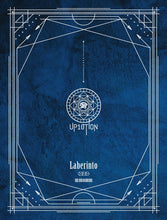 UP10TION - Laberinto + Poster
