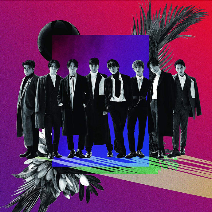 SUPER JUNIOR - ONE MORE TIME Japan Ver (CD) [REG]