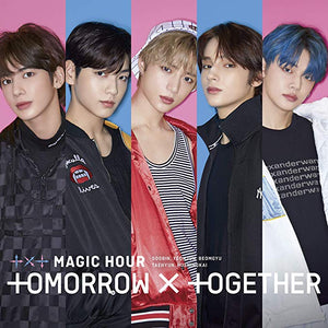 TXT Japan Debut Single Album - MAGIC HOUR (CD) [REG]
