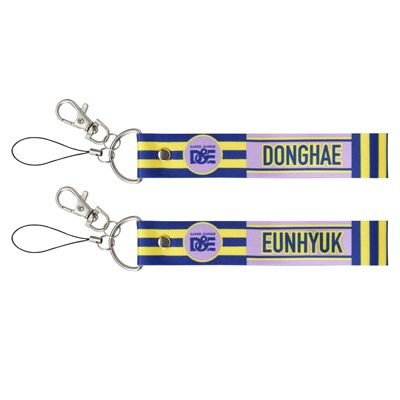 SUPER JUNIOR D&E 2018 JAPAN TOUR STYLE OFFICIAL GOODS - Fan Light Strap