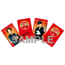 SUPER JUNIOR D&E 2018 JAPAN TOUR STYLE OFFICIAL GOODS - Ramen Snack (with Trading Card)