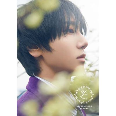 SUPER JUNIOR YESUNG - STORY (CD) [ELF JAPAN LE]