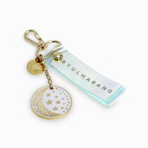 CHUNGHA Official MD - Keyring