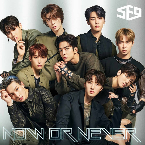SF9 - NOW OR NEVER (CD) [REG]