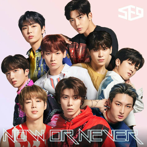 SF9 - NOW OR NEVER (CD LP Size) [LE B]