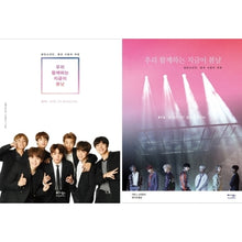 BTS - One spring day we are together : BTS, the journey of dreams and love (First press / Random  Cover)