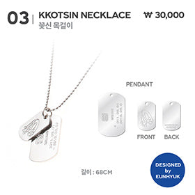 Super Junior SS8 Official Goods - Kkotsin Necklace