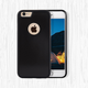 Protective Anti Gravity iPhone Case