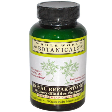 Whole World Botanicals, Royal Break-Stone, Kidney-Bladder Support, 400 mg, 120 Vegetarian Capsules