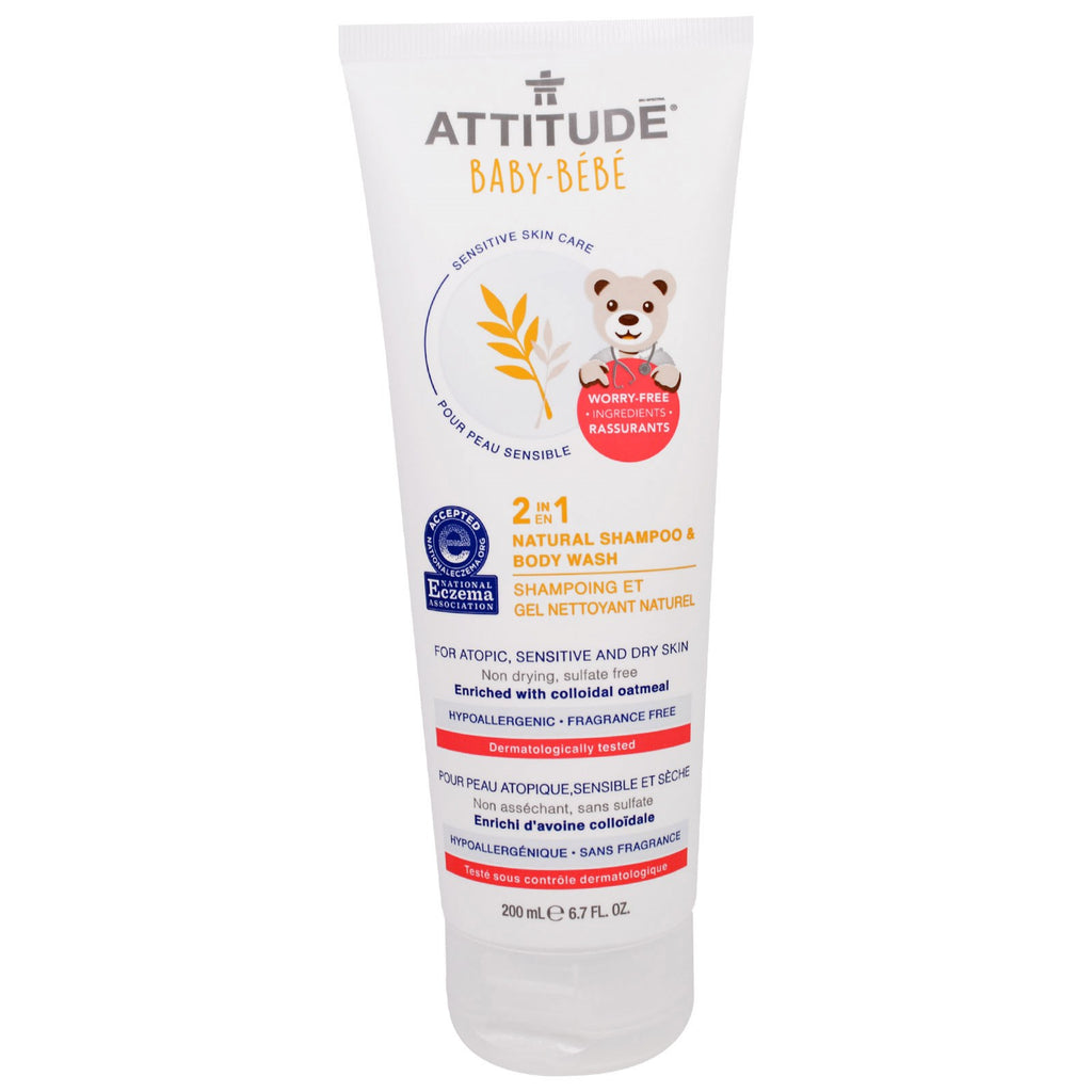 ATTITUDE, Baby, 2 in 1, Natural Shampoo & Body Wash, 6.7 fl oz (200 ml)