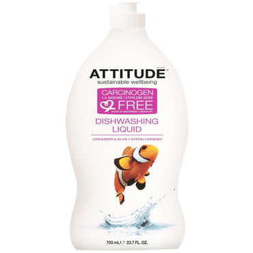 ATTITUDE, Dishwashing Liquid, Coriander & Olive, 23.7 fl oz (700 ml)