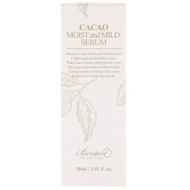 Benton, Cacao Moist and Mild Serum, 1.0 fl oz (30 ml)