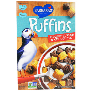 Barbara's Bakery Puffins Cereal Peanut Butter & Chocolate 10.5 oz (298 g)